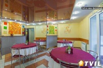 Мини-отель, улица Луначарского, 240к12 на 23 номера - Фотография 4