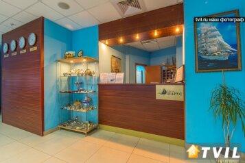 Гостиница, Московская улица, 195 на 15 номеров - Фотография 2