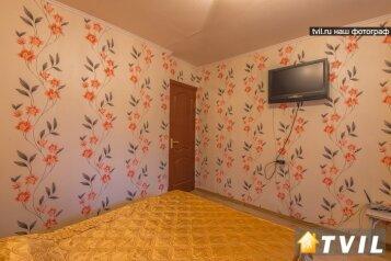1-комн. квартира на 4 человека, Посадская улица, 28А, Ленинский район, Екатеринбург - Фотография 4
