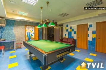 Мини-отель, улица Радищева, 33 на 28 номеров - Фотография 4