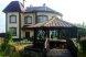 Коттедж, 550 кв.м. на 18 человек, 6 спален, Поярково, микрорайон Сходня, Химки - Фотография 3