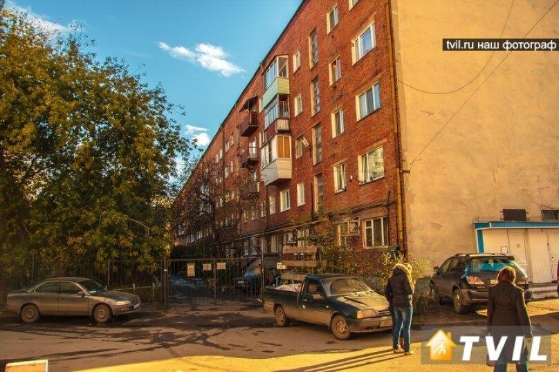 1-комн. квартира, 30 кв.м. на 3 человека, улица Гагарина, 2, Омск - Фотография 13