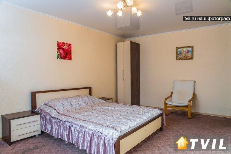 1-комн. квартира, 36 кв.м. на 2 человека, улица Ленина, 104, Красноярск - Фотография 5