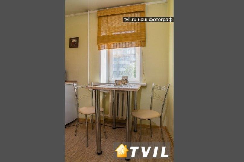 1-комн. квартира, 36 кв.м. на 2 человека, улица Ленина, 104, Красноярск - Фотография 8