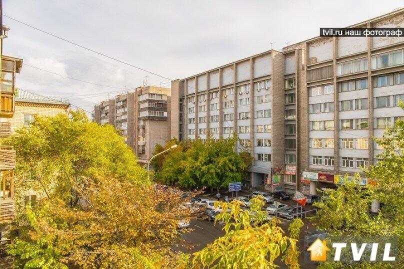1-комн. квартира, 36 кв.м. на 2 человека, улица Ленина, 104, Красноярск - Фотография 11