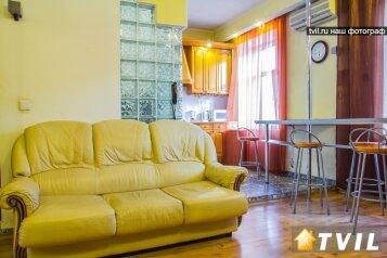 1-комн. квартира, 45 кв.м. на 3 человека, улица Герцена, Центральный округ, Омск - Фотография 2