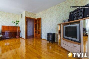 3-комн. квартира, 80 кв.м. на 6 человек, улица Менделеева, 116, Кировский район, Уфа - Фотография 4