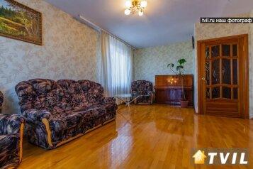 3-комн. квартира, 80 кв.м. на 6 человек, улица Менделеева, Кировский район, Уфа - Фотография 4