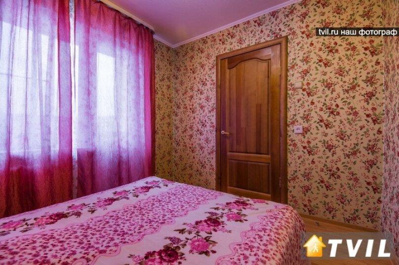 2-комн. квартира, 40 кв.м. на 5 человек, Волгоградская улица, 37, Екатеринбург - Фотография 11