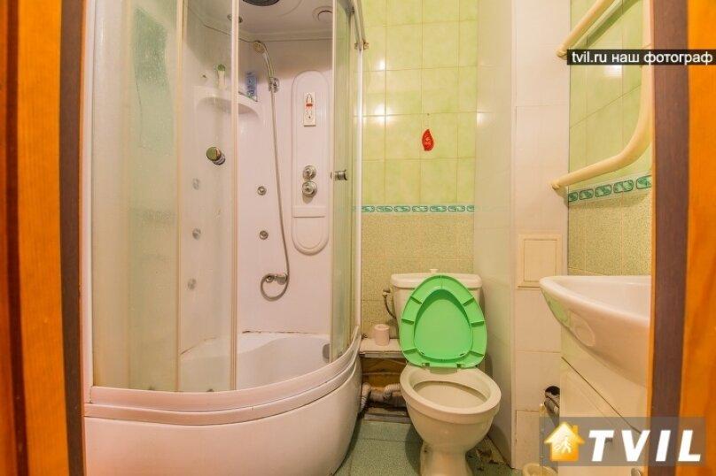 2-комн. квартира, 40 кв.м. на 5 человек, Волгоградская улица, 37, Екатеринбург - Фотография 15