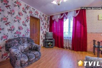2-комн. квартира, 40 кв.м. на 2 человека, Волгоградская улица, 37, Ленинский район, Екатеринбург - Фотография 2