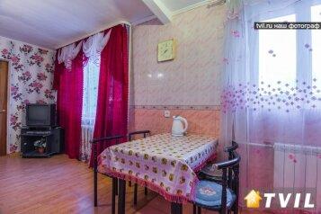 2-комн. квартира, 40 кв.м. на 2 человека, Волгоградская улица, 37, Ленинский район, Екатеринбург - Фотография 3