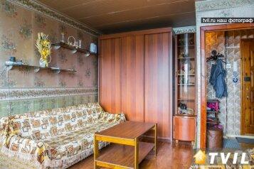 2-комн. квартира, 37 кв.м. на 2 человека, улица Академика Бардина, 27, Геологическая, Екатеринбург - Фотография 3