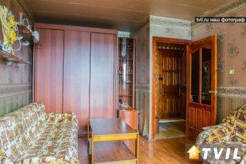 2-комн. квартира, 37 кв.м. на 2 человека, улица Академика Бардина, 27, Геологическая, Екатеринбург - Фотография 4