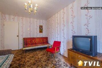 2-комн. квартира, 40 кв.м. на 6 человек, Гражданский проспект, метро Гражданский пр., Санкт-Петербург - Фотография 4