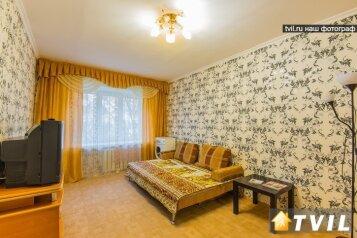 1-комн. квартира, 33 кв.м. на 2 человека, улица Белинского, 150, Ленинский район, Екатеринбург - Фотография 1