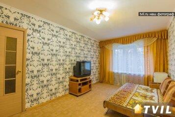 1-комн. квартира, 33 кв.м. на 2 человека, улица Белинского, 150, Ленинский район, Екатеринбург - Фотография 2
