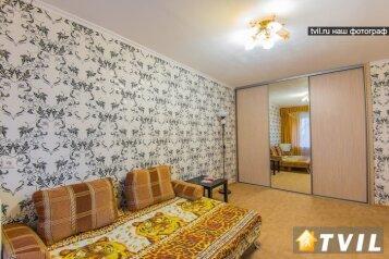 1-комн. квартира, 33 кв.м. на 2 человека, улица Белинского, 150, Ленинский район, Екатеринбург - Фотография 3