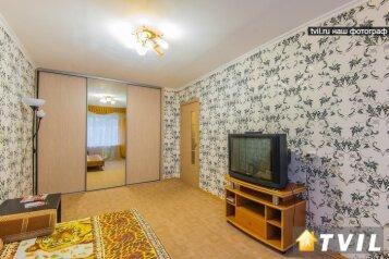 1-комн. квартира, 33 кв.м. на 2 человека, улица Белинского, 150, Ленинский район, Екатеринбург - Фотография 4