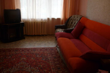 1-комн. квартира на 4 человека, проспект Октября, 37/1, Уфа - Фотография 1