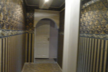 1-комн. квартира на 4 человека, улица Рихарда Зорге, 28, Уфа - Фотография 3