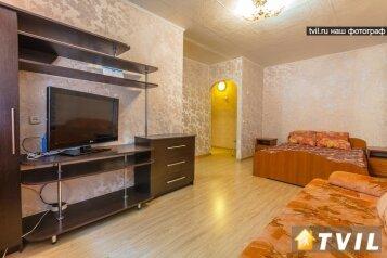 1-комн. квартира, 32 кв.м. на 2 человека, улица Шумавцова, Калининский район, Уфа - Фотография 3
