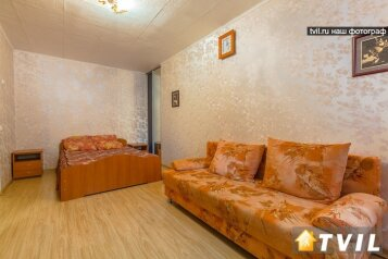 1-комн. квартира, 32 кв.м. на 2 человека, улица Шумавцова, 1, Калининский район, Уфа - Фотография 4