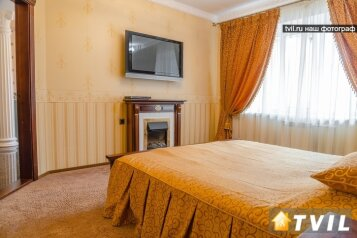 2-комн. квартира, 57 кв.м. на 4 человека, Взлётная улица, 24А, Красноярск - Фотография 3