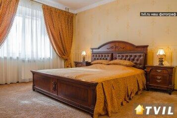 2-комн. квартира на 2 человека, Взлётная улица, Красноярск - Фотография 3