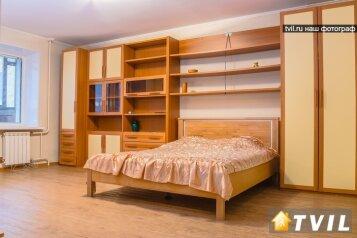 1-комн. квартира, 36 кв.м. на 2 человека, улица Сурикова, 17, Центральный район, Красноярск - Фотография 2
