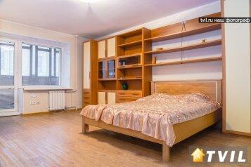 1-комн. квартира, 36 кв.м. на 2 человека, улица Сурикова, 17, Центральный район, Красноярск - Фотография 3