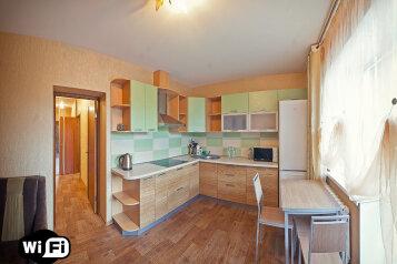 2-комн. квартира на 4 человека, Геодезическая улица, 5/1, Новосибирск - Фотография 3