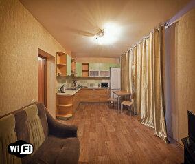 2-комн. квартира на 4 человека, Геодезическая улица, 5/1, Новосибирск - Фотография 4