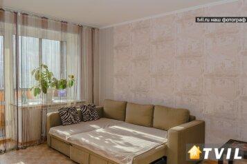1-комн. квартира, 32 кв.м. на 4 человека, Вокзальная магистраль, 5, Железнодорожный район, Новосибирск - Фотография 3