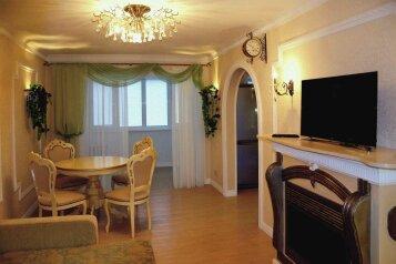 2-комн. квартира, 83 кв.м. на 4 человека, улица Маршала Жукова, 18, Уфа - Фотография 1