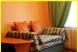 1-комн. квартира, 32 кв.м. на 3 человека, улица Чкалова, 68, Ленинский район, Ярославль - Фотография 3