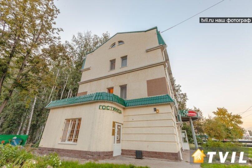 """Отель """"Добр Здравич"""", улица Ахметова, 297 на 11 номеров - Фотография 11"""