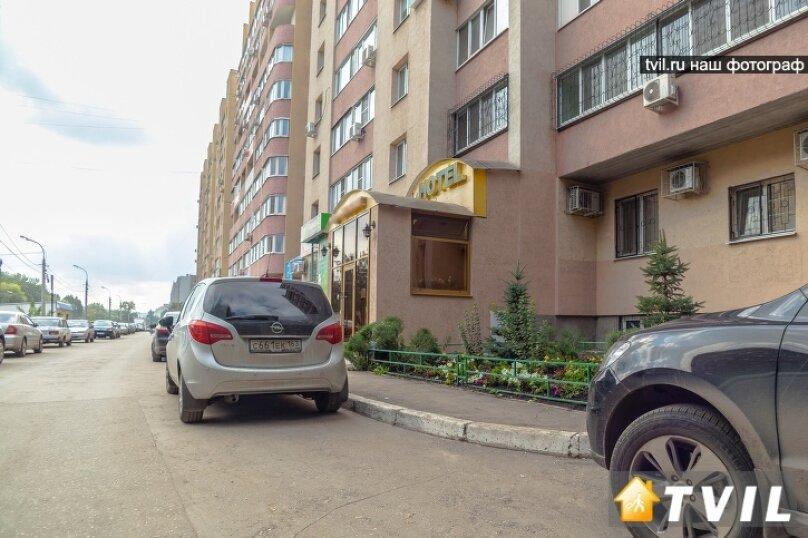 """Мини-отель """"Vip House"""", Ставропольская улица, 216 на 19 номеров - Фотография 1"""