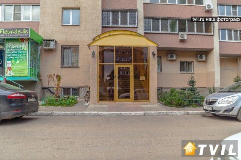 """Мини-отель """"Vip House"""", Ставропольская улица, 216 на 19 номеров - Фотография 2"""