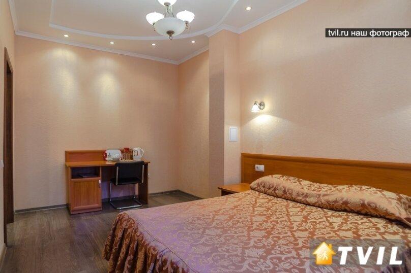 Люкс двухкомнатный (диван, двухспальная кровать), Ставропольская улица, 216, Самара - Фотография 1