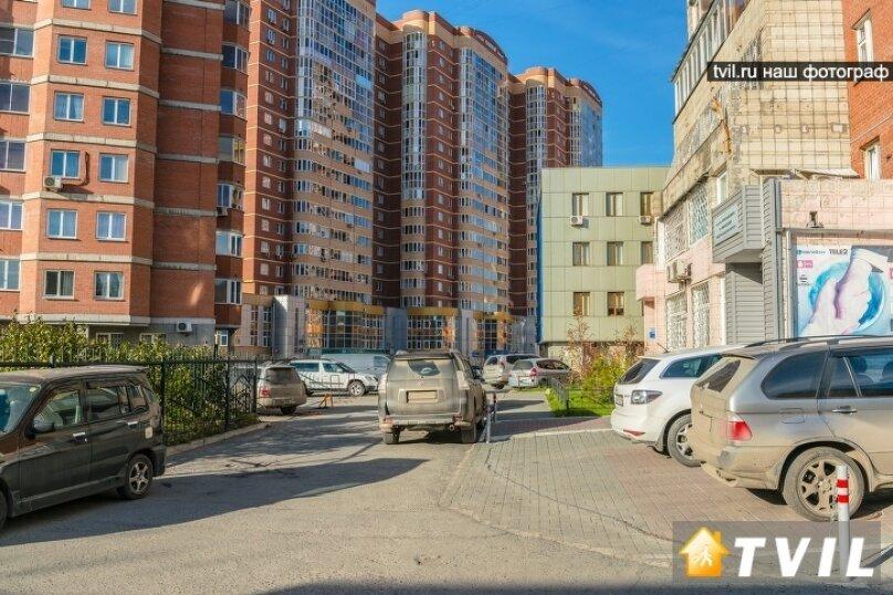 1-комн. квартира, 45 кв.м. на 2 человека, улица Галущака, 7, Новосибирск - Фотография 16