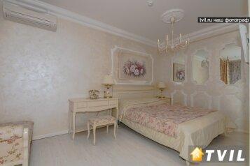 """Апарт-отель """"Артепартс"""", проспект Мира, 105А на 8 номеров - Фотография 1"""