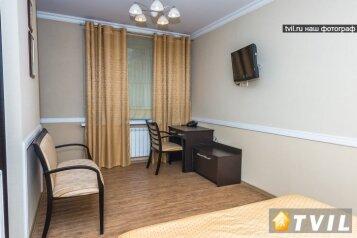 Апарт-отель, проспект Мира, 105А на 8 номеров - Фотография 4