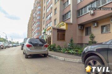 Мини-отель, Ставропольская улица, 216 на 19 номеров - Фотография 1