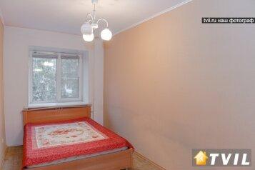 2-комн. квартира, 50 кв.м. на 2 человека, улица Блюхера, 31, Площадь Маркса, Новосибирск - Фотография 4