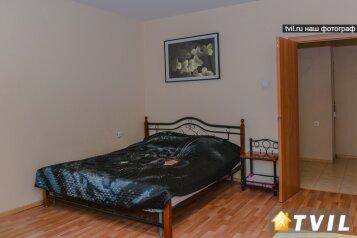 1-комн. квартира на 2 человека, улица Дуси Ковальчук, 260/2, Заельцовская, Новосибирск - Фотография 2