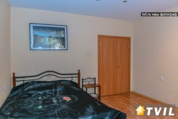 1-комн. квартира на 2 человека, улица Дуси Ковальчук, 260/2, Заельцовская, Новосибирск - Фотография 3