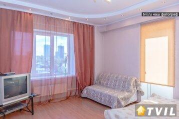 1-комн. квартира на 2 человека, Военная улица, 9, Площадь Ленина, Новосибирск - Фотография 1