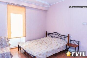 1-комн. квартира на 2 человека, Военная улица, 9, Площадь Ленина, Новосибирск - Фотография 2