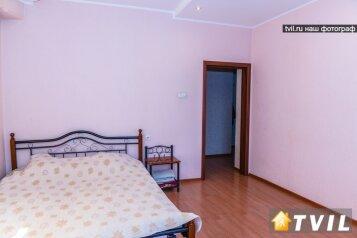 1-комн. квартира на 2 человека, Военная улица, 9, Площадь Ленина, Новосибирск - Фотография 3